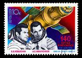 USSR - CIRCA 1978 — Stock Photo