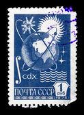 Sovjet-unie-circa 1976 — Stockfoto