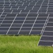 Solar power plant — Stock Photo #7165747