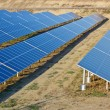 Solar power plant — Stock Photo #7465797