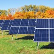 Solar power plant — Stock Photo #7724871