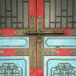 Stock Photo: Red Gate of ancient China