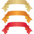Banners ribbons, set — Stock Photo #7860792