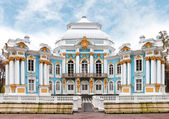 Hermitage Pavillion. Catherine Park — Stock Photo