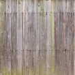 Gray weathered wooden boards texture — Stock Photo