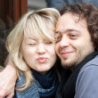 Young couple — Stock Photo