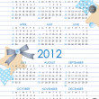 Calendar 2012 year — Stock Vector