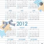 Calendar 2012 year — Stock Vector #7112491