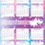 Calendar 2012 — Stock Vector #7478001