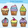 Cupcakes set — Stock Vector #7944202