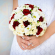 Bridal bouquet — Stock Photo #6941799