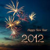 New year 2012 fireworks — Stock Photo