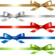 Ribbons Set — Stock Vector #7948390