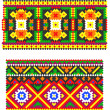 Royalty-Free Stock Vector Image: Two embroidered goods like handmade cross-stitch