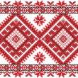 Embroidered good like handmade cross-stitch pattern - Image vectorielle