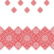 Embroidered good like handmade cross-stitch pattern - Stock Vector