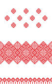 Embroidered good like handmade cross-stitch pattern — Stockvector