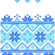 Seamless embroidered good like handmade cross-stitch - Stock Vector