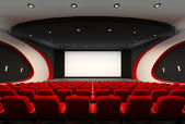 Front perspective construction of Empty hall of cinema with comf — Stock Photo