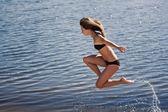 Baile al aire libre — Foto de Stock