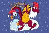 New Year's dragon and a snowman — Stock Vector