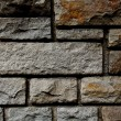 Stock Photo: Stone wall background