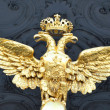 Royalty-Free Stock Photo: Double eagle - Emblem of Russia
