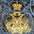Symbol of russian empire on Winter palace — Stock Photo