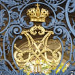 Symbol of russian empire on Winter palace — Stock Photo #6893221