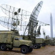 Military radar station — Stock Photo #6907390