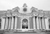 Grotto pavilion in Tsarskoe Selo . — Stock Photo