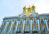 Palác kateřiny. carskoje selo — Stock fotografie