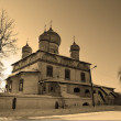 Old church in Veliky Novgorod. Sepia. — Stockfoto