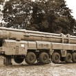 Stock Photo: Russirocket. Sepia.