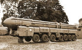 The Russian rocket. Sepia. — Stock Photo