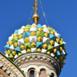Dome of Church of the Savior on Blood — Stock Photo