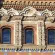 Wall fragment of Church of the Savior on Blood — Stock Photo #7152964