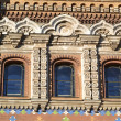 Wall fragment of Church of the Savior on Blood — Stock Photo