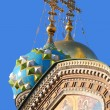 Domes of Church of the Savior on Blood — Stock Photo #7152978