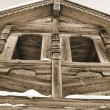 Fragment of old wooden church, Russia. Sepia. - Stock Photo