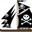 Royalty-Free Stock Vector Image: Pirate vessel
