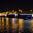 Stock Photo: Night view of Palace Bridge in St Petersburg