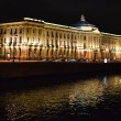Night view of Academy of Arts in St.Petersburg — Lizenzfreies Foto