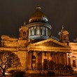 View of night St. Petersburg. Saint Isaac's Cathedral — Stock Photo
