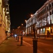 Night cityscape of Minsk - Stock Photo