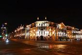 Gece cityscape minsk — Stok fotoğraf