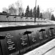 Stock Photo: Military burial in Brest Fortress. Black and white.