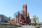 Catholic church in downtown Minsk — Stock Photo