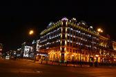 Night cityscape of Minsk — Stock Photo