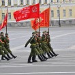 Stock Photo: Victory Day parade rehearsal